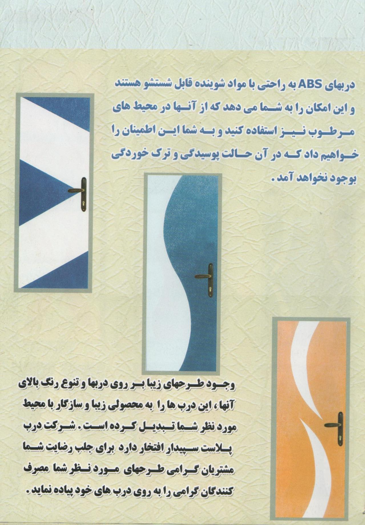 http://gdpars.persiangig.com/image/Shamsi%20003.jpg