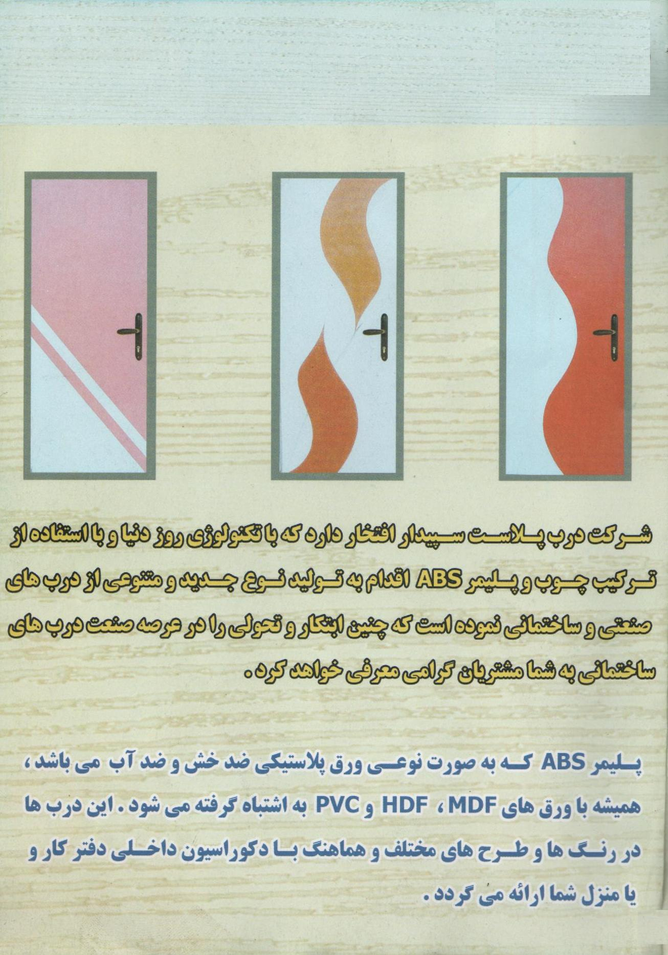 http://gdpars.persiangig.com/image/Shamsi%20005.jpg